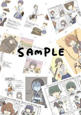 楽器×女子高生Vol.3サンプル